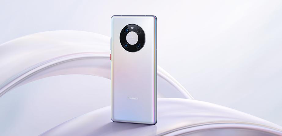 Huawei security focused smartphone
